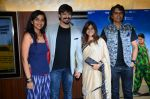 Vivek Oberoi, Priyanka Alva, Nagesh Kukunoor at Dhanak screening in Mumbai on 15th June 2016