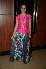 at Dhanak screening in Mumbai on 15th June 2016