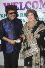 Dolly Bindra graces an Iftaar party in Bandra on 16th June 2016 (2)_5763a8ccd8963.jpg