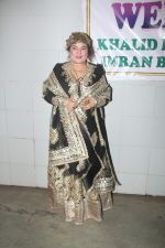 Dolly Bindra graces an Iftaar party in Bandra on 16th June 2016