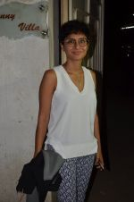 Kiran Rao at Udta Punjab screening in Sunny Super Sound on 16th June 2016 (4)_5763a131e336e.JPG