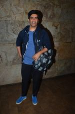 Manish Malhotra at Udta Punjab screening hosted by Alia Bhatt in Lightbox on 16th June 2016