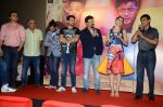 Riteish Deshmukh, Aftab Shivdasani, Vivek Oberoi, Urvashi Rautela, Indra Kumar at Great Grand Masti trailer launch on 16th June 2016 (134)_57639f42e4112.JPG