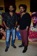Sharib Sabri, Toshi Sabri at Great Grand Masti trailer launch on 16th June 2016 (102)_57639fe0a79b2.JPG
