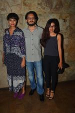 Vishesh Bhatt, Sakshi Bhatt at Udta Punjab screening hosted by Alia Bhatt in Lightbox on 16th June 2016