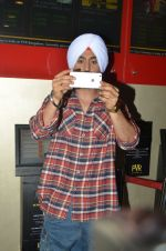 Diljit Dosanjh promote Udta Punjab in PVR Juhu on 17th June 2016 (49)_57652fba1e060.JPG