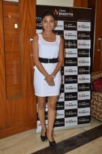 Avani Modi during the launch of Young Bhartiya Foundation, an initiative by Ameya Pratap Singh in Mumbai, India on June 18, 2016 (16)_576629863aee5.JPG