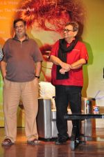David Dhawan, Subhash Ghai at Indian Film and Television Directors Association Meet on June 18, 2016