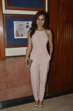 Neha Sharma during the launch of Young Bhartiya Foundation, an initiative by Ameya Pratap Singh in Mumbai, India on June 18, 2016 (11)_576629ba0138f.JPG