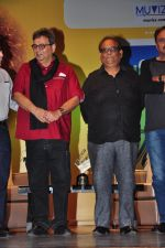 Satish Kaushik, Subhash Ghai at Indian Film and Television Directors Association Meet on June 18, 2016