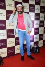 Ajaz Khan at Baba Siddique & Zeeshan Siddique_s Iftaari celebration on 19th June 2016 (144)_5767a2d301c9c.JPG