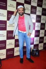 Ajaz Khan at Baba Siddique & Zeeshan Siddique_s Iftaari celebration on 19th June 2016 (147)_5767a2d6a8daa.JPG