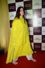 Alvira Khan at Baba Siddique & Zeeshan Siddique_s Iftaari celebration on 19th June 2016 (216)_5767a2e08da4c.JPG