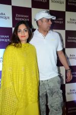 Alvira Khan at Baba Siddique & Zeeshan Siddique_s Iftaari celebration on 19th June 2016 (224)_5767a2e136a93.JPG