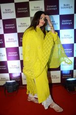 Alvira Khan at Baba Siddique & Zeeshan Siddique_s Iftaari celebration on 19th June 2016 (215)_5767a2dfcdd49.JPG