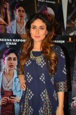 Kareena Kapoor at udta Punjab photoshoot on 19th June 2016 (15)_5767fc44a71ed.jpg