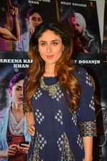 Kareena Kapoor at udta Punjab photoshoot on 19th June 2016 (16)_5767fc45ccb3a.jpg