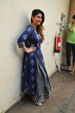 Kareena Kapoor at udta Punjab photoshoot on 19th June 2016 (17)_5767fc485a6b0.jpg