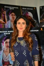 Kareena Kapoor at udta Punjab photoshoot on 19th June 2016 (18)_5767fc49079a5.jpg