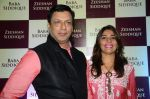 Madhur Bhandarkar at Baba Siddique & Zeeshan Siddique_s Iftaari celebration on 19th June 2016 (70)_5767a4d7f11f0.JPG