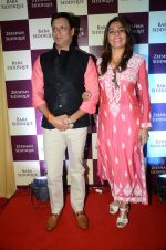 Madhur Bhandarkar at Baba Siddique & Zeeshan Siddique_s Iftaari celebration on 19th June 2016 (71)_5767a4d8f0f45.JPG