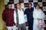 Salim Khan, Helen at Baba Siddique & Zeeshan Siddique_s Iftaari celebration on 19th June 2016 (50)_5767a5d12df12.JPG