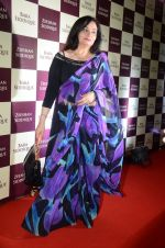 Salma Agha at Baba Siddique & Zeeshan Siddique_s Iftaari celebration on 19th June 2016 (32)_5767a5db3c4ef.JPG