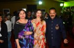 Salma Agha, Sasha Agha at Baba Siddique & Zeeshan Siddique_s Iftaari celebration on 19th June 2016(208)_5767a21d261d4.JPG