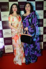 Salma Agha, Sasha Agha at Baba Siddique & Zeeshan Siddique_s Iftaari celebration on 19th June 2016 (30)_5767a5fcad0c3.JPG