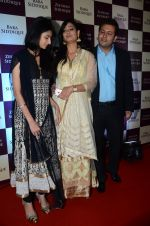 Shweta Tiwari at Baba Siddique & Zeeshan Siddique_s Iftaari celebration on 19th June 2016 (255)_5767a661a1c7b.JPG