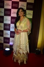 Shweta Tiwari at Baba Siddique & Zeeshan Siddique_s Iftaari celebration on 19th June 2016(303)_5767a250575a0.JPG