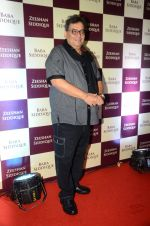 Subhash Ghai at Baba Siddique & Zeeshan Siddique_s Iftaari celebration on 19th June 2016 (215)_5767a6b20bcd9.JPG