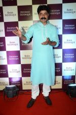 Sushant Singh at Baba Siddique & Zeeshan Siddique_s Iftaari celebration on 19th June 2016 (235)_5767a6d6c311a.JPG