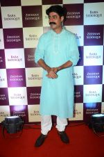 Sushant Singh at Baba Siddique & Zeeshan Siddique_s Iftaari celebration on 19th June 2016 (237)_5767a6d9cbfa1.JPG