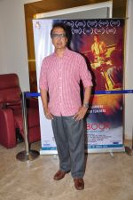Anant Mahadevan at Rough book screening in Mumbai on 20th June 2016 (7)_5768b717ce106.JPG