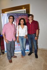 Anant Mahadevan, Tannishtha Chatterjee at Rough book screening in Mumbai on 20th June 2016 (10)_5768b71a11c5d.JPG