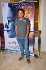 Onir at Rough book screening in Mumbai on 20th June 2016 (18)_5768b748ad42b.JPG