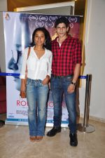 Tannishtha Chatterjee at Rough book screening in Mumbai on 20th June 2016