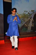 Ashutosh Rana at Jeena Isi Ka Naam Hai on 21st June 2016(80)_576a2050a3f6c.JPG