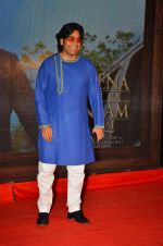 Ashutosh Rana at Jeena Isi Ka Naam Hai on 21st June 2016(78)_576a204f0da83.JPG