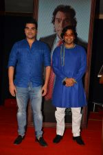 Ashutosh Rana, Arbaaz Khan at Jeena Isi Ka Naam Hai on 21st June 2016(80)_576a2051890e8.JPG