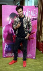 Johny Baweja, Reeth Mazumder for Scandall film in Delhi on 21st June 2016 (26)_576a1f6402de7.JPG