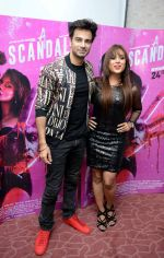 Johny Baweja, Reeth Mazumder for Scandall film in Delhi on 21st June 2016 (28)_576a1f6493678.JPG