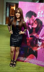 Reeth Mazumder for Scandall film in Delhi on 21st June 2016 (30)_576a1f6b5fe75.JPG