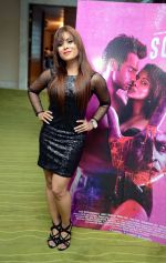 Reeth Mazumder for Scandall film in Delhi on 21st June 2016 (31)_576a1f6c1ec85.JPG