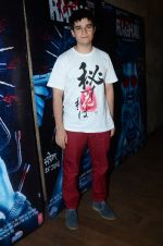 Vivaan Shah during the special screening of film Raman Raghav 2.0 in Mumbai, India on June 22, 2015