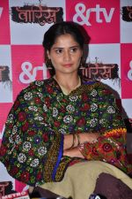 Aarti Singh at Waris TV serial launch on 22nd June 2016 (30)_576b8759532d1.JPG