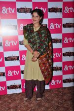 Aarti Singh at Waris TV serial launch on 22nd June 2016 (36)_576b874a41651.JPG
