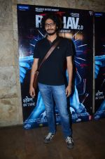 Abhishek Chaubey during the special screening of film Raman Raghav 2.0 in Mumbai, India on June 22, 2015