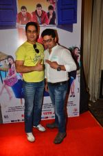 Aman Verma at Love Ke Funday film launch in Mumbai on 22nd June 2016 (25)_576b884264a71.JPG